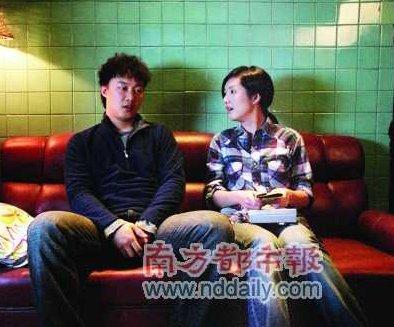 杨千嬅称承认曾与陈奕迅相恋 与郑中基分手不开心