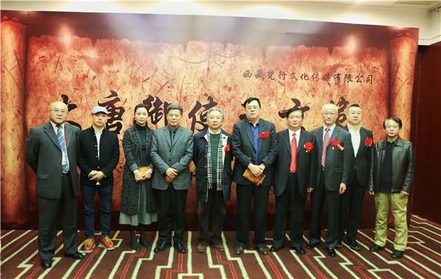 历史剧大唐御使王玄策开机发布会在京举行_娱乐