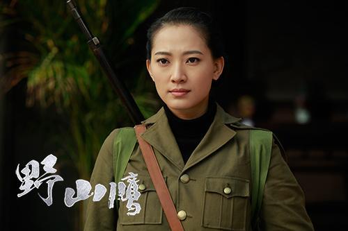 《野山鹰》:苏海棠扮演者:秦子越 - 寒雪 - 寒雪·欢迎您!
