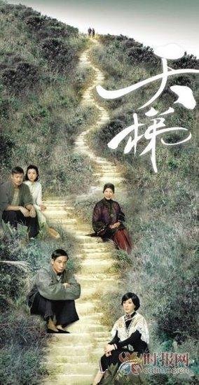 TVB《天梯》17日开播 陈豪张可颐塑凄美忘年恋
