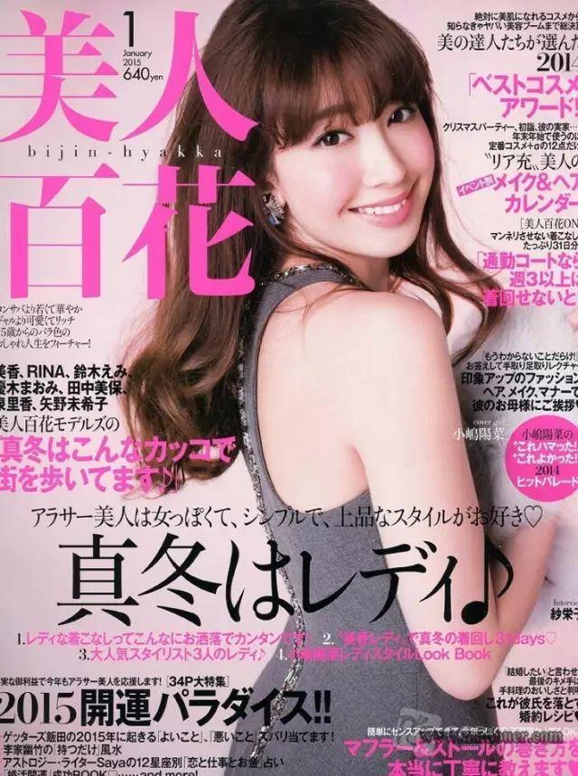 少女偶像要进军中国?AKB48成员集体开通微博