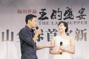 """《王的盛宴》10月底杀青 陆川:""""虞姬""""没野心"""