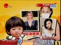 视频:张柏芝曝LUCAS趣闻 获陈冠希送祝福