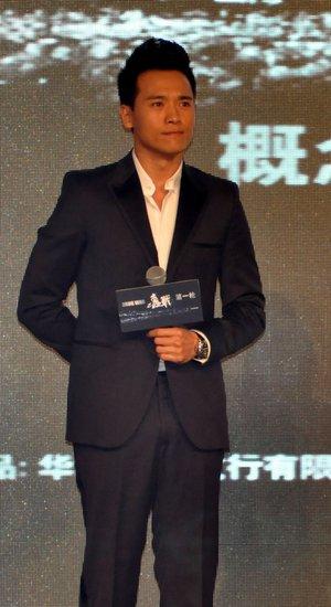 """《毒战》发布会跨界当主持 高云翔""""中毒""""太深"""