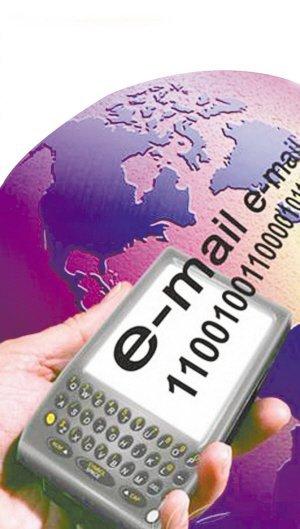 3G时代营销案例:全网电子商务三屏数据共享