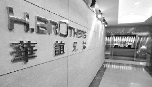 《西游》票房超6.4亿 华谊分成仍成谜