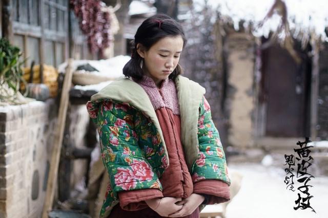 《黄皮子坟》定档7.21 深林少女李玉洁受期待