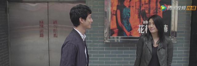 《玛嘉烈与大卫-前度》:你们爱情失败的理由