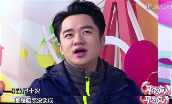 王祖蓝:除了真人秀还可以做别的 暂不想要baby