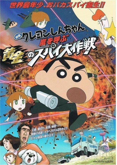 日本票房:国民动画片《柯南》《小新》大胜