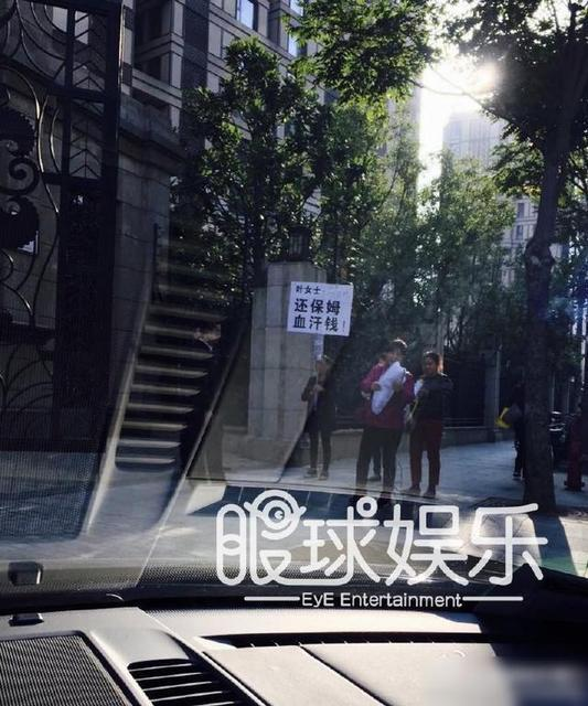 叶璇谈保姆事件:不会低头 已向法院立案