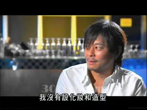 视频:王杰正式宣布退出乐坛 炮轰英皇糟蹋音乐