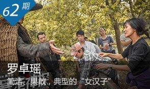 《暴走神探》导演:阮经天的表演是影帝级的