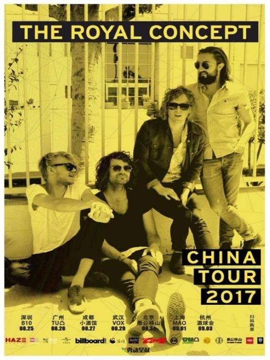 瑞典乐队The Royal Concept中国巡演8月开启