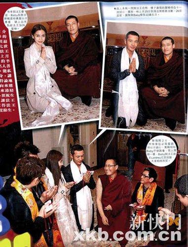 港媒:黄晓明带Angelababy见高僧 可能将要结婚
