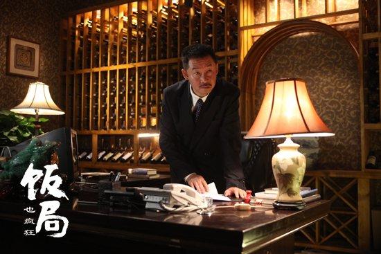 电影《饭局也疯狂》人物谱之一:封老板刘桦