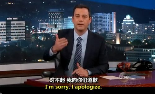 美电视台就辱华言论发道歉声明 永久取消该环节