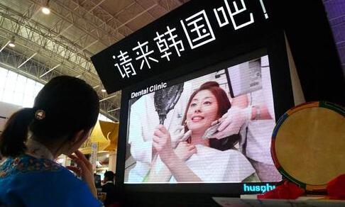 温州破获卖淫案 大学生赴韩整成混血明星接客