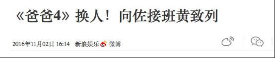 """""""限韩令""""即刻生效意味啥?或将告别韩国欧巴"""