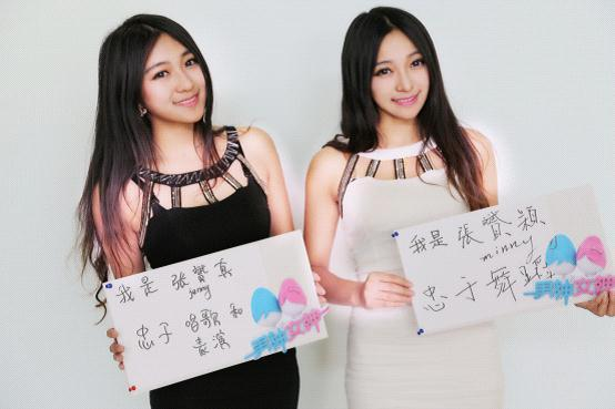 JM组合首次公开亮相 双胞胎姐妹花养眼_娱乐