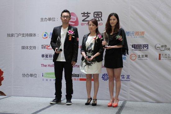 """第十四届上海电影节——""""电影产业奖""""揭晓"""