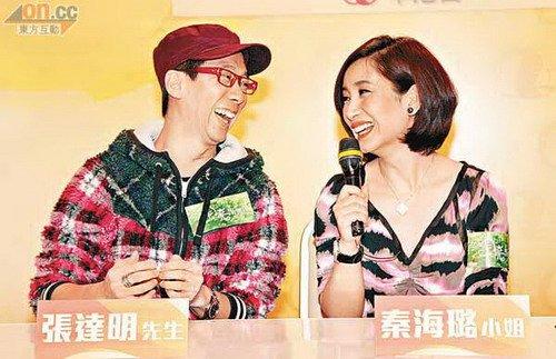秦海璐到香港宣传新剧 忙于《四世同堂》巡演