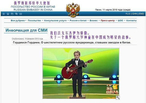 《家庭幽默大赛》神童火了 俄媒赞其更胜外交官