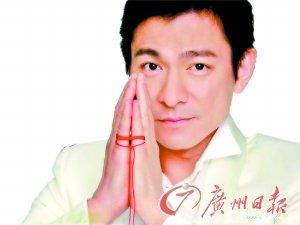 刘德华被指厚此薄彼优待TVB 疑遭有线封杀(图)