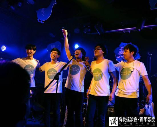 坡上村乐队新专辑北京首发 热唱青春不停歇