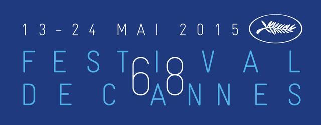 第68届戛纳国际电影节排片表