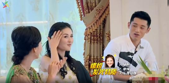 撩完谢娜撩李小璐,张继科下个表白对象是她?