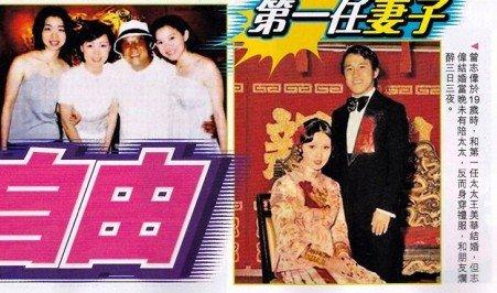 揭曾志伟与现任妻子感情:分居20年