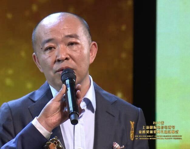 第19届上影节落幕 刘烨摘影帝感谢母亲爱妻