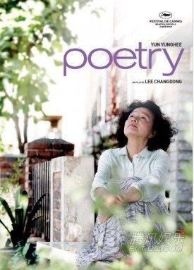 第五届亚洲电影大奖最佳影片提名:《诗》