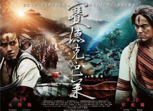 68届威尼斯电影节片单揭晓 两华语片角逐金狮奖