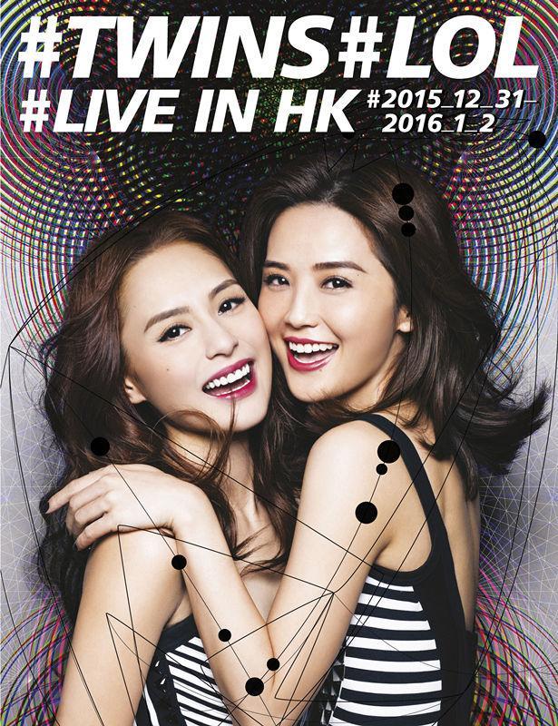 Twins香港红馆演唱会门票四场全售罄 积极备战保持好状态