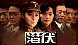 小帅日报--16届上海电视节腾讯独家观察