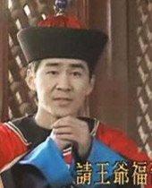 陈健斌――《梅花烙》