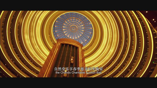 品牌电影行销怎么玩 看自然堂美在富春山居