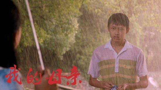 《我的母亲》再曝人物剧照 文俊辉出演青春期儿子