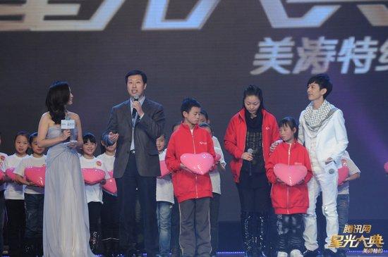 """腾讯网星光大典落幕 多项荣誉""""给力""""2010"""