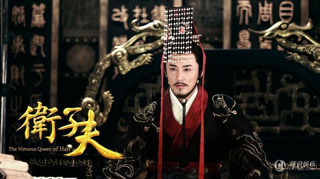 《卫子夫》8月20日首播  拒绝宫斗传递中国梦