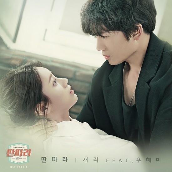 宇惠美作曲Gary献唱《戏子》 首支OST今晚公开