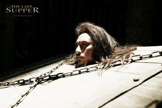 《王的盛宴》入围37届多伦多影展 9月全球首映