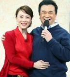 黄宏演《聪明丈夫》 陈数变东北媳妇