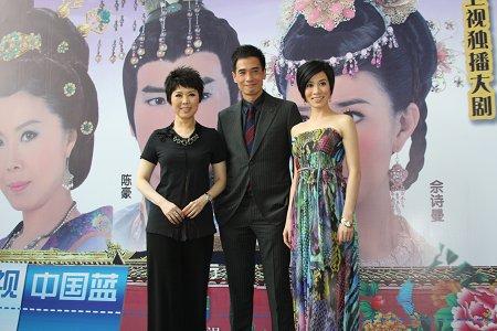 TVB《宫心计》内地将播 陈豪发短信问候陈志云