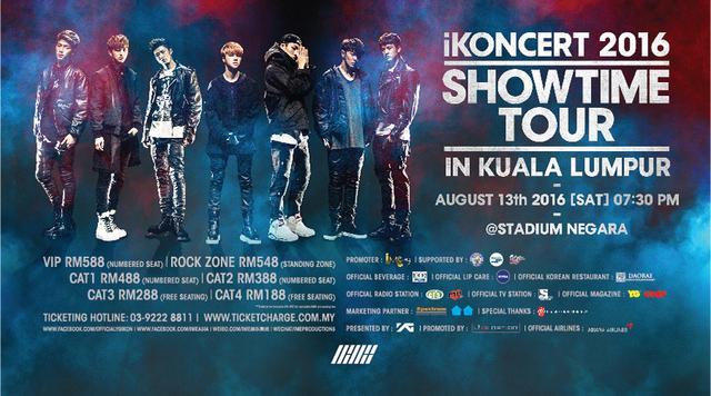 iKON吉隆坡演唱会8月将开唱 门票已售出5成