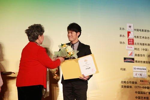 邓紫飞凭《一只狗》获青年影像论坛新锐男演员