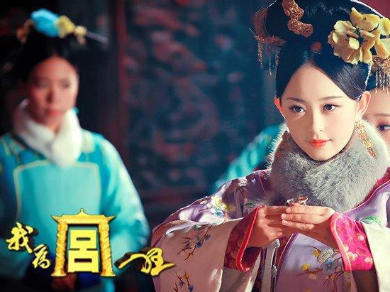 《我为宫狂》八月开播 孙耀琦穿越百年时光