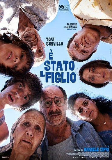 第69届威尼斯电影节主竞赛影片《他的儿子》